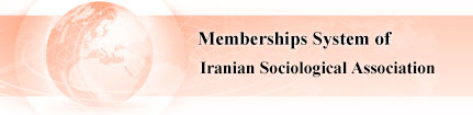 Memberships System of Iranian Sociological Association
